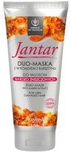Парфюмерия и Козметика Маска за изтощена коса - Farmona Jantar Hair Mask