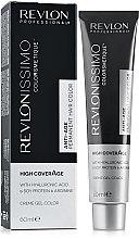 Парфюмерия и Козметика Крем-боя за коса - Revlon Professional Revlonissimo NMT High Coverage