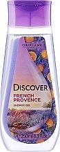"Парфюми, Парфюмерия, козметика Душ гел ""Френски Прованс"" - Oriflame Discover French Provance Shower Gel"