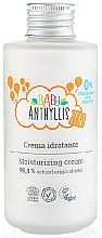 Парфюмерия и Козметика Детски овлажняващ крем за тяло - Anthyllis Zero Baby Moisturizing Cream