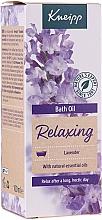 Парфюмерия и Козметика Масло за вана с лавандула - Kneipp Lavender Bath Oil