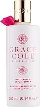 Парфюмерия и Козметика Лосион за тяло с бяла роза и лотос - Grace Cole White Rose & Lotus Flower Body Lotion