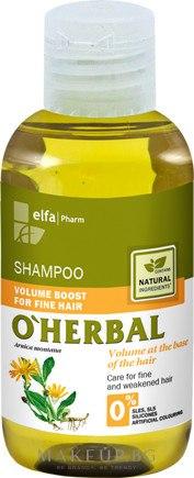 """Шампоан за обем при тънка коса """"Обем от корените"""" - O'Herbal — снимка 75 ml"""