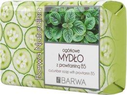 Парфюми, Парфюмерия, козметика Освежаващ сапун с екстракт от краставици и с провитамин В5 - Barwa Natural Cucumber Refreshing Soap