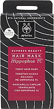 Парфюмерия и Козметика Тонизираща маска за коса с облепиха - Apivita Tonic Hair Mask With Hippophae TC