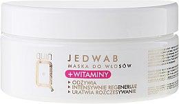 Парфюмерия и Козметика Маска за коса с коприна и витамини - Silcare Quin Silk & Vitamins Hair Mask