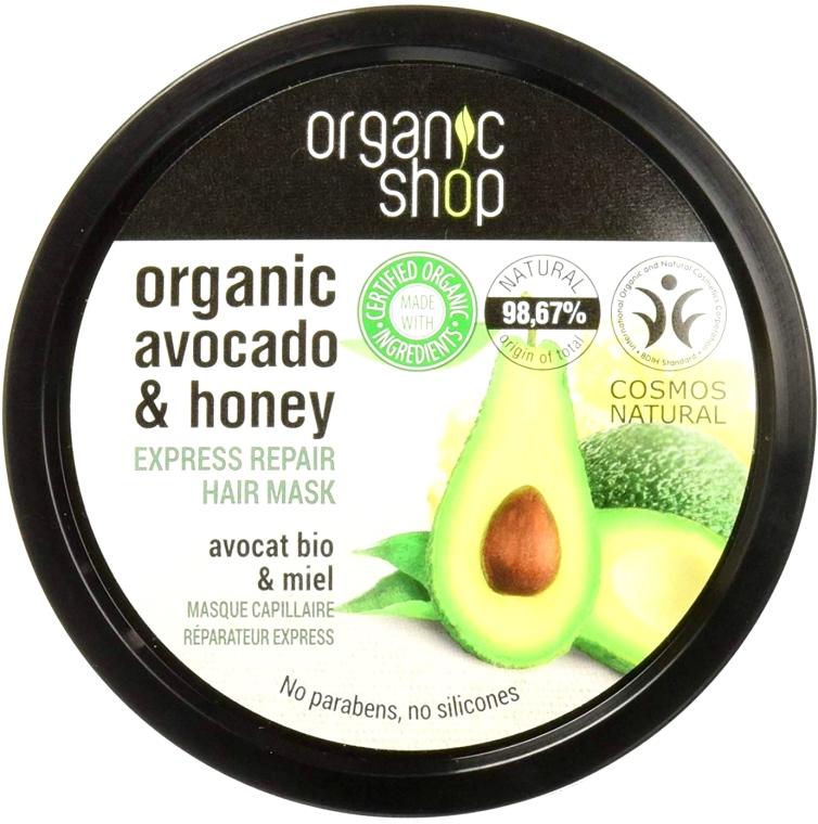 "Маска за коса ""Мед и авокадо"" - Organic Shop Organic Avocado and Honey Hair Mask"