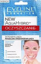 Парфюми, Парфюмерия, козметика Загряваща маска с детоксикиращ ефект - Eveline Cosmetics Aqua Hybrid Detoxifying Mask