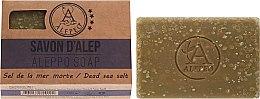 Парфюми, Парфюмерия, козметика Сапун Алепо с морска сол - Alepeo Aleppo Soap Dead Sea Salt 8%