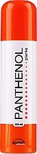 Парфюмерия и Козметика Възстановяваща и успокояваща пяна за лице и тяло с пантенол - EurusPharm Panthenol