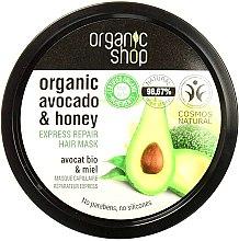 "Парфюми, Парфюмерия, козметика Маска за коса ""Мед и авокадо"" - Organic Shop Organic Avocado and Honey Hair Mask"