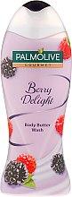 Парфюми, Парфюмерия, козметика Душ гел за тяло - Palmolive Gourmet Berry Delight Shower Gel