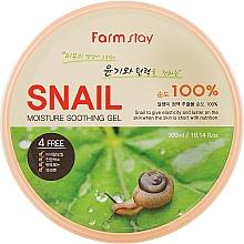 Парфюмерия и Козметика Гел с муцин от охлюв - FarmStay Moisture Soothing Gel Snail