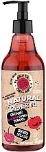 Парфюмерия и Козметика Душ гел с череша и домат - Planeta Organica Cherry Splash Skin Super Food Shower Gel