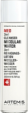 Парфюмерия и Козметика Мицеларна вода - Artemis of Switzerland Med 3in1 Cleanser Micellar Water