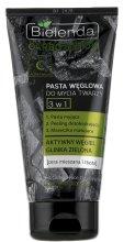 Парфюми, Парфюмерия, козметика Измиваща паста с въглен 3 в 1 - Bielenda Carbo Detox Paste