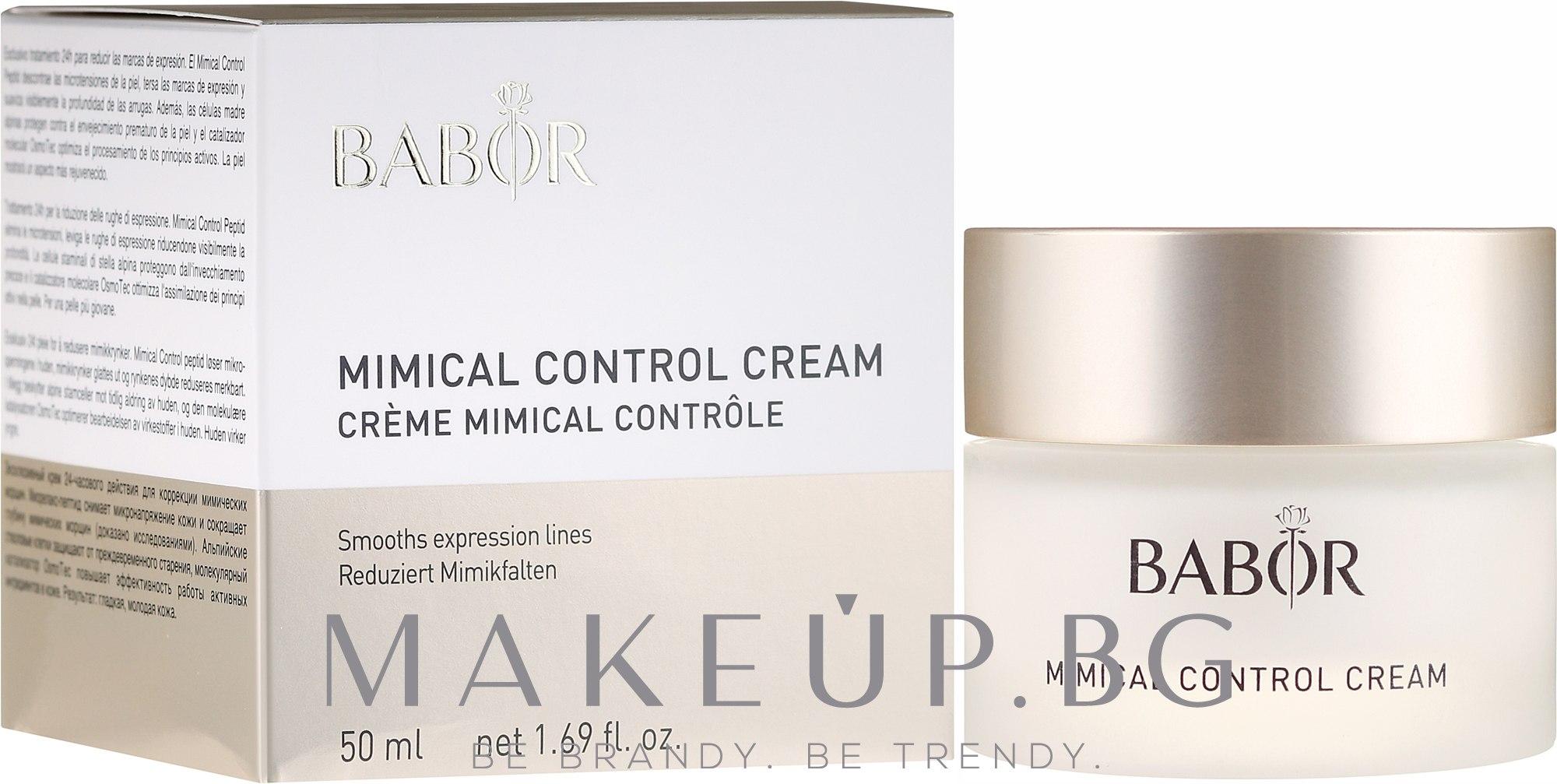 Babor Mimical Control Cream - Крем против мимически бръчки..