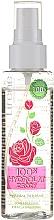 Парфюмерия и Козметика Хидролат от роза - Lirene Rose Hydrolate