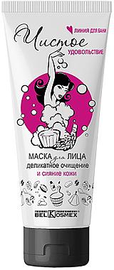 """Маска за лице """"Деликатно почистване и озарена кожа"""" - BelKosmex Чисто удоволствие — снимка N1"""