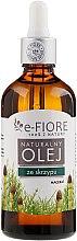 Парфюмерия и Козметика Масло от хвощ - E-Flore Natural Oil