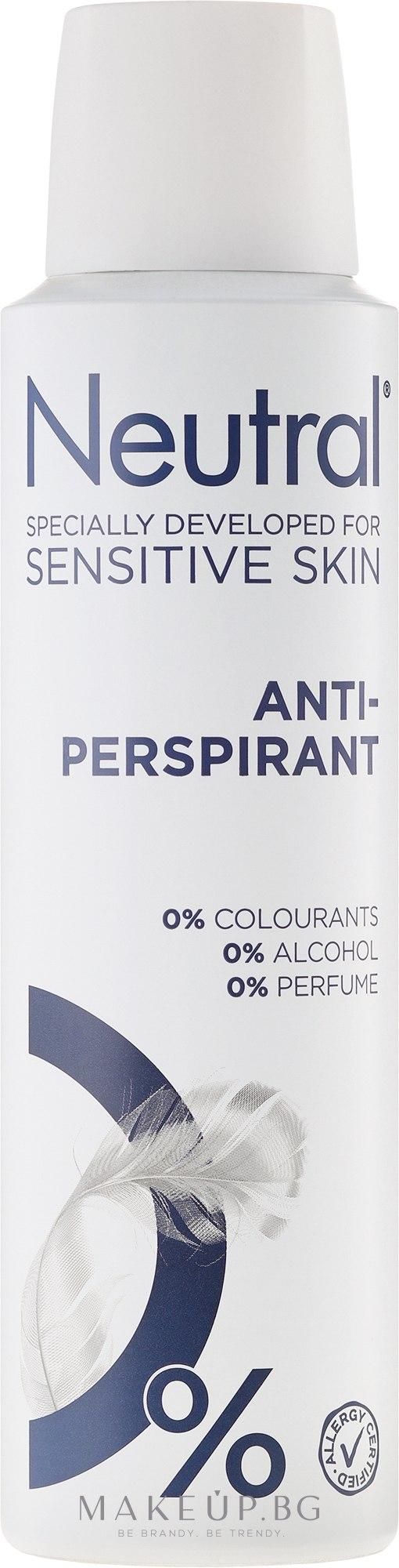 Спрей дезодорант - Neutral 0% Anti-Perspirant — снимка 150 ml