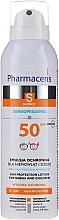Парфюмерия и Козметика Слънцезащитен крем за деца - Pharmaceris S Protective Emulsion For Children And Infants In The Sun Spf50+