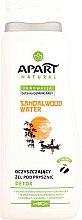 Парфюми, Парфюмерия, козметика Душ гел - Apart Natural Sandalwood Water Shower Gel