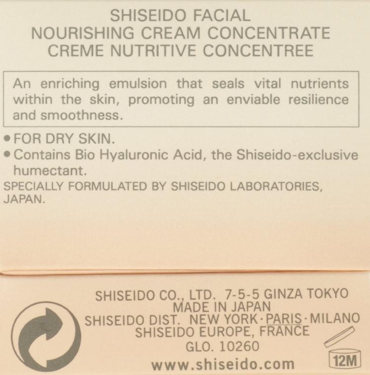 Подхранващ крем за лице - Shiseido Concentrate Facial Nourishing Cream — снимка N4