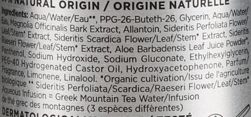 Антиоксидантна и освежаваща вода за лице с горски чай - Apivita Greek Mountain Tea Face Water — снимка N3