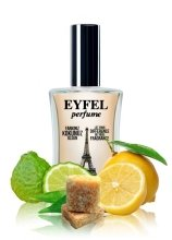 Парфюмерия и Козметика Eyfel Perfume E-60 - Парфюмна вода