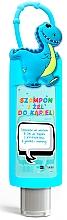 Парфюмерия и Козметика Детски шампоан-душ гел 2 в 1 с аромат на ябълка - HiSkin Kids
