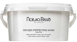 Парфюми, Парфюмерия, козметика Подхранваща детоксикираща маска за тяло - Natura Bisse Oxygen Perfecting Mask Soufle