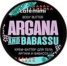 "Парфюмерия и Козметика Крем-масло за тяло ""Арган и Бабасу"" - Cafe Mimi Body Butter Argana And Babassu"