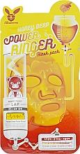 Парфюмерия и Козметика Лифтинг маска за лице с мед - Elizavecca Face Care Honey Deep Power Ringer Mask Pack