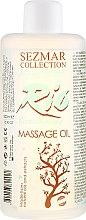 "Масажно масло ""Рио"" - Hristina Cosmetics Sezmar Professional Rio Aromatherapy Massage Oil — снимка N1"