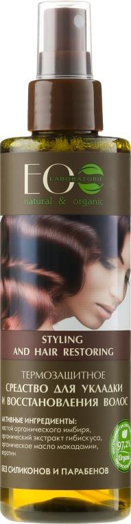 Термозащитен спрей за оформяне и възстановяване на косата - ECO Laboratorie Styling and Hair Restoring