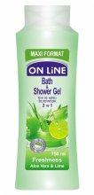 Парфюмерия и Козметика Душ гел - On Line Freshness Bath & Shower Gel