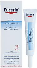 Парфюми, Парфюмерия, козметика Овлажняващ дневен крем за околоочна зона - Eucerin Hyal-Urea Eye Creme
