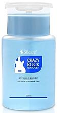 Парфюмерия и Козметика Лакочистител - Silcare Crazy Rock Remover