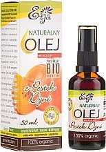 Парфюмерия и Козметика Натурално масло от семена на тиква - Etja Natural Oil