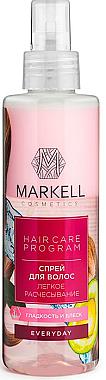 """Спрей за коса """"Лесно разресване"""" - Markell Cosmetics Everyday"""