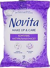 Парфюмерия и Козметика Мокри кърпички за премахване на грим с комплекс от натурални масла - Novita Delicate