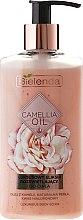 Парфюмерия и Козметика Еликсир за тяло - Bielenda Camellia Oil Luxurious Body Elixir