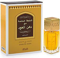 Парфюмерия и Козметика Rasasi Khaltat Al Khasa Ma Dhan Al Oudh - Парфюмна вода