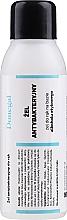Парфюмерия и Козметика Антибактериален гел за ръце - Donegal
