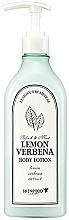 Парфюмерия и Козметика Лосион за тяло - Skinfood Lemon Verbena Body Lotion