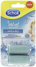 Парфюмерия и Козметика Сменяеми ролки за електрическа пила - Scholl Velvet Smooth Wet&Dry