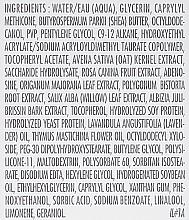 Концентриран серум за еластична кожа - Sisley L'Integral Anti-Age Firming Concentrated Serum — снимка N4