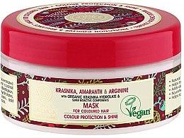 Парфюми, Парфюмерия, козметика Маска за боядисана коса - Natura Siberica Super Siberica Professional Colour Protection And Shine Mask