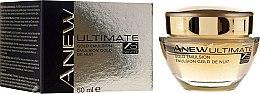 Парфюми, Парфюмерия, козметика Нощна златна емулсия за лице - Avon Anew Ultimate 7S